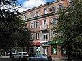 Будинок тресту Дзержинськруда 05.JPG