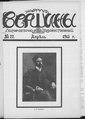 Вершины. Журнал литературно-художественный. №22. (1915).pdf