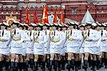 Военный парад на Красной площади 9 мая 2016 г. (631).jpg