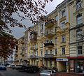 Горького 16 Киев 2012 01.jpg