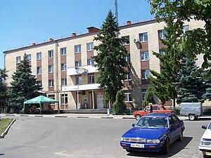 Podilsk - Image: Гостиница Спутник