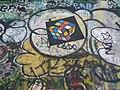 Град Скопје, Р.Македонија нас. Карпош IV опш. Карпош 4 ( Скејт Парк ) - panoramio (9).jpg