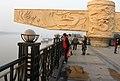 Г.Чангша, провинции Хунан, КНР. - panoramio - Oleg Yu.Novikov (42).jpg