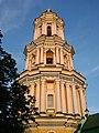 Дзвіниця велика Успенського собору!.jpg