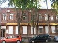 Дом жилой. улица Платонова, 5.JPG