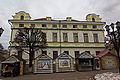 Дом купца Ефремова (2).jpg