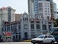 Доходный дом Кровяковых, улица Муравьёва-Амурского, 12, Хабаровск.jpg