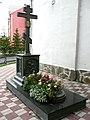 Евдокиевская церковь (г. Казань) - 20.JPG