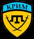 Емблема добровольчого спецпідрозділу МВС України «Крим».png