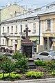 Заньковецької Марії, 24 DSC 0343.jpg