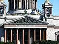 Исаакиевский собор - Южный фасад.jpg