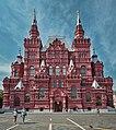 Исторический музей (2).jpg