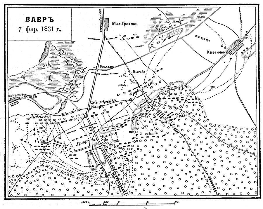 First Battle of Wawer