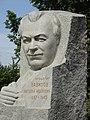 Кенотаф Николая Ивановича Вавилова в Саратове на Воскресенском кладбище.jpg