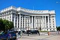 Київ, Михайлівська пл. 1, Будинок Центрального комітету КП(б)У.jpg