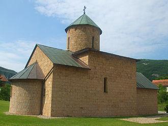 Raška architectural school - Image: Манастир Рмањ