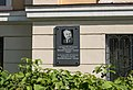 Мемориальная доска Давыдову-Анатри.jpg