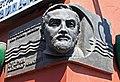 Меморіальна дошка на будинку Сагайдачного Петра вул., 4.jpg