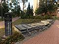 Меморіальні плити 4.jpg