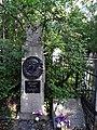 Могила Комарова - памятник, общий вид.jpg