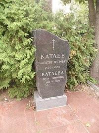 Могила писателя Валентина Катаева.JPG
