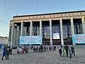 Мінск. Кастрычніцкая на Новый год 2020 (02).jpg