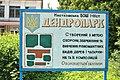 Настасівський дендропарк - 15069040.jpg