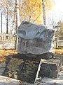 Пам'ятка в селі Володькова Дівиця 03.jpg