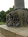 Пам'ятник Слави (Полтава) 03.JPG