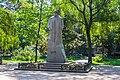 Пам'ятник Тарасові Шевченку. 2017р.jpg