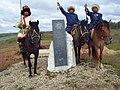 Памятная стела воинам Башкирского полка участникам Отечественной войны 1812.JPG