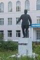 Памятник С.М. Кирову Печора, республика Коми.jpg