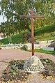 Поклонный крест на месте высадки царской семьи на территории монастыря.JPG