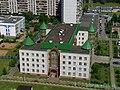 Поликлиника 145 Москва.JPG