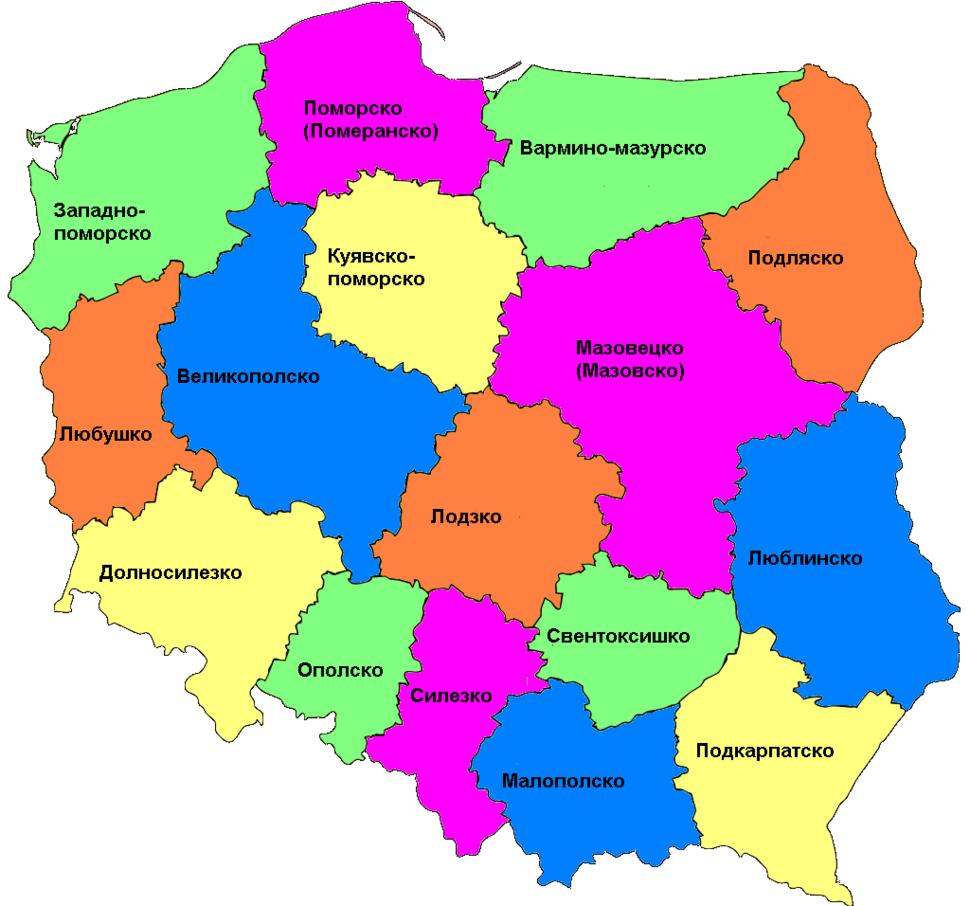 Полски войводства