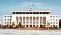 Правительство Республики Дагестан.png