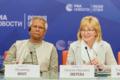 Пресс-конференция Социальное предпринимательство в России – будущее страны 2019 Наше будущее 2.png