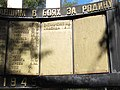 Робітникам і службовцям заводу Комуніст, що загинули у ВВВ 04.JPG