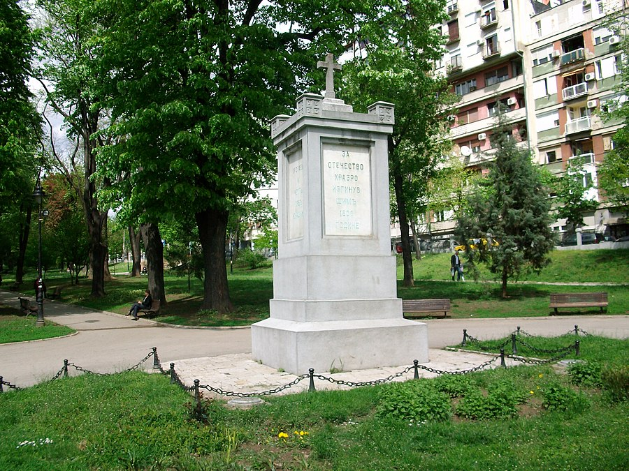 Monument and the Cemetery to the Liberators of Belgrade 1806