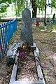 Стрижавка, Могила піонерки А.І. Мельник, біля кладовища.jpg