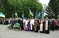Тернопіль — День пам'яті та примирення - 12055912.jpg