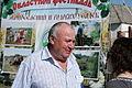 Фестиваль Родовых усадеб 2013 350.jpg