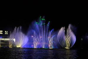 Musical fountain - Image: Фонтан Рошен 2