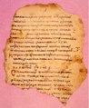 Фрагмент од октоих - крај на 16 век или почеток на 17 век.pdf