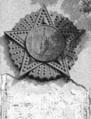 Фрагмент 1 Меморіального комплексу Слави воїнів Радянської армії.png