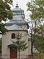 Церква святого Георгія. Касперівці.jpg