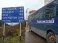 Чайковский автобус.jpg