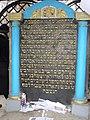 """בית הקברות היהודי בלובלין, רבי יעקב יצחק (""""החוזה"""") מלובלין (3).jpg"""