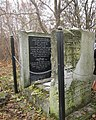 בית הקברות היהודי בלובלין, רבי שלמה לוריא (1).jpg