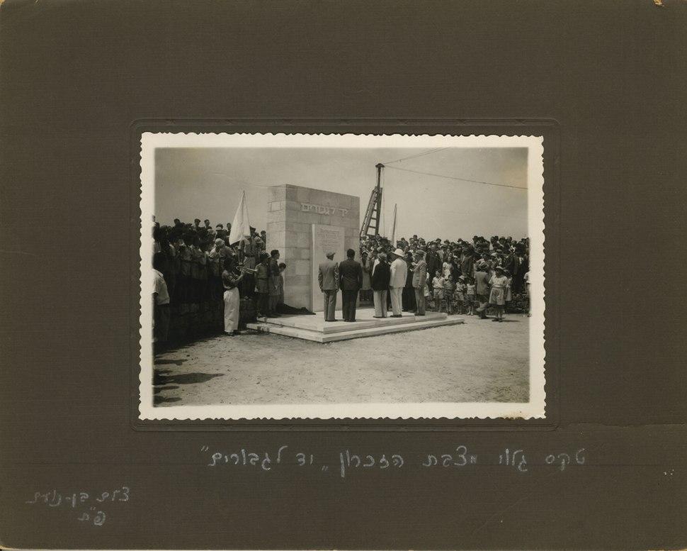יד לגיבורים, אנדרטה לחללי מאורעות 1921